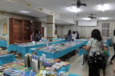 معرض الكتاب المقدس 2015