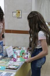 معرض الكتاب المقدس والكتب الروحية 2017