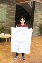 مؤتمر الطلاب الجامعيين والعاملين - اليوم االثالث 2017