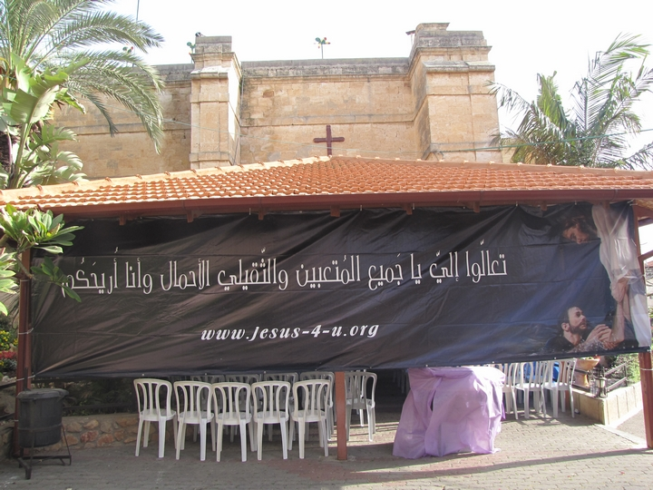 خدمة الجمعه العظيمه 2012